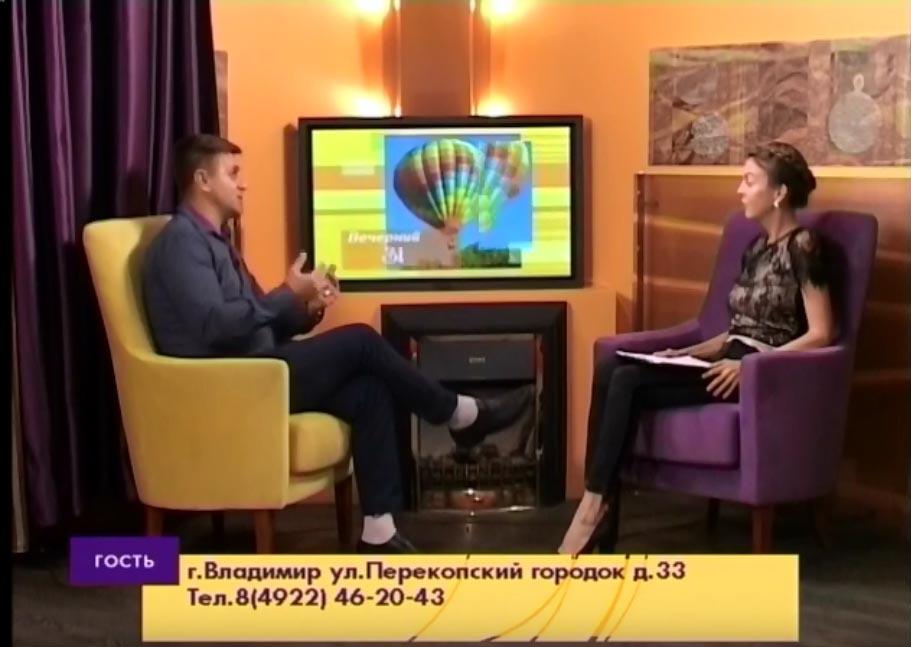 "Интервью на телеканале ""Вариант"""